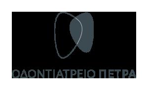 ΟΔΟΝΤΙΑΤΡΕΙΟ ΠΕΤΡΑ-PETRA DENTAL CLINIC